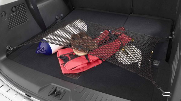 CARGO AREA NET Recommended Fitted Price: $234.00